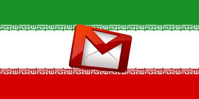 Иранские хакеры атакуют