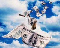 МЭР: отток капитала из