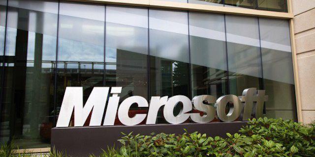 Microsoft вложит около