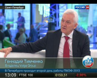 Тимченко: нужно занять