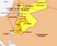 Россия смягчила Иордании