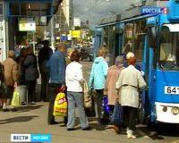 Проезд в автобусах в