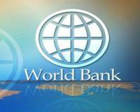 Всемирный банк включил