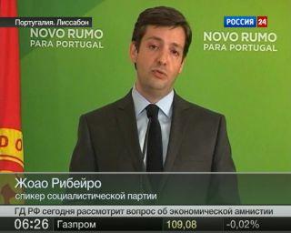 Португалия может не