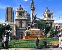 Боливия пригласила в