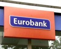Eurobank продолжает