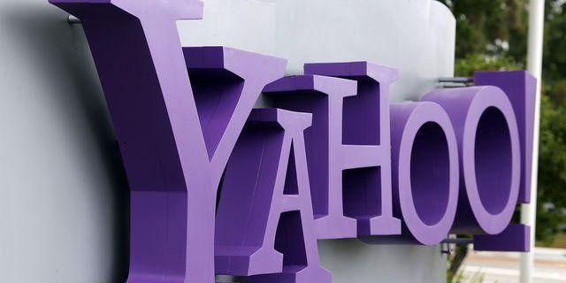 Yahoo! раздаст
