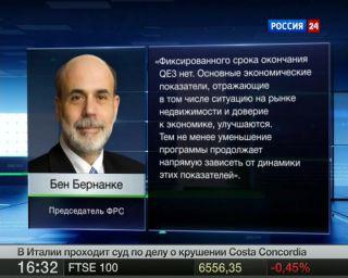 Бернанке обещает