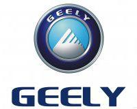 Geely увеличит поставки