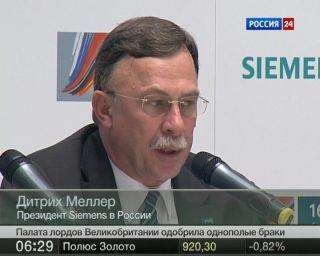 Siemens увольняет