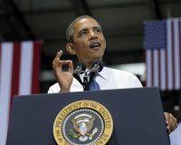 Обама предложил