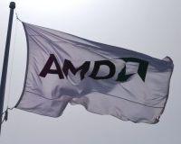AMD открыла новый