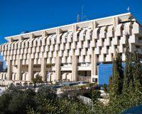 Банк Израиля не