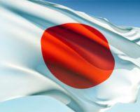 Японские облигации