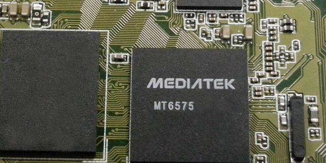 MediaTek прогнозирует