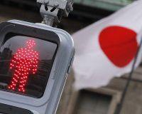 МВФ: Япония нуждается в