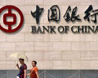 ЦБ Китая предложит рынку