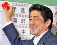 Япония примет решение по