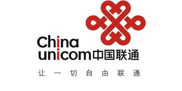 Акции China Unicom