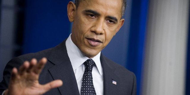 Обама объявил о реформе