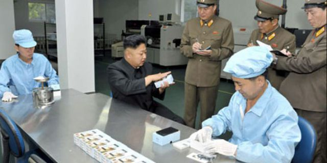 В Северной Корее