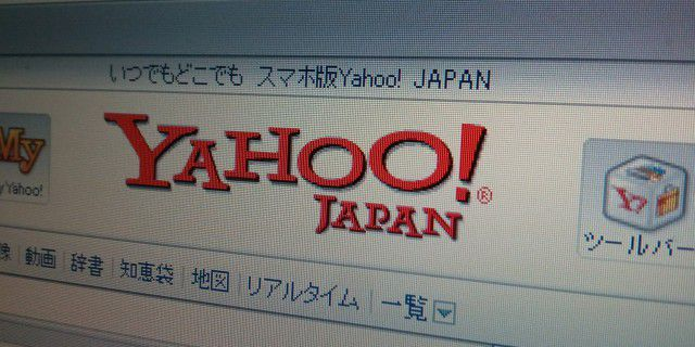 Yahoo! Japan наняла