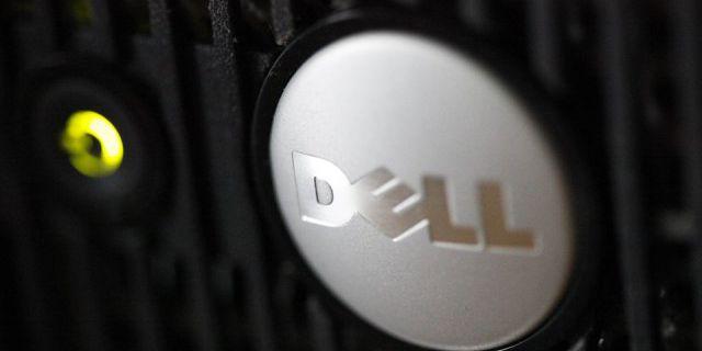 Dell отчиталась за II
