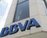 Испанские банки бьют
