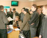 Росстат: в России 4 млн