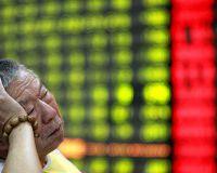 Китай создаст финансовую