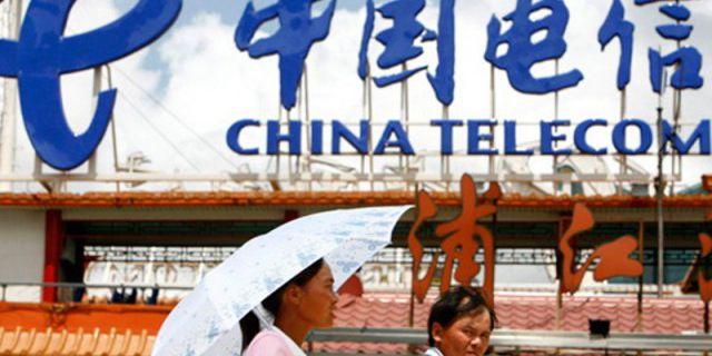 China Telecom сработала