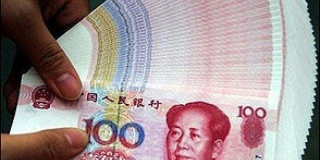 Юань – валюта,