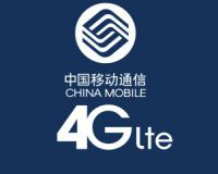 China Mobile заключила