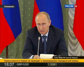 Путин: угольные компании