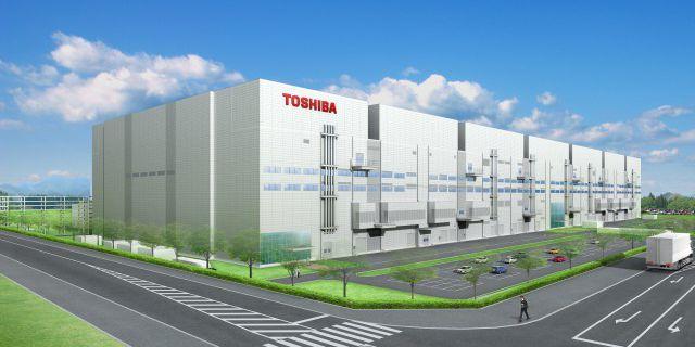 Toshiba готова к