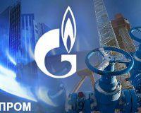 Прибыль  quot;Газпрома