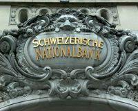 ЦБ Швейцарии спас страну