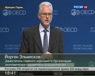 ОЭСР: темпы роста ВВП