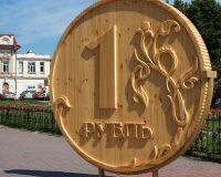 Рубль дешевеет, каковы