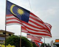 Малайзия сократит