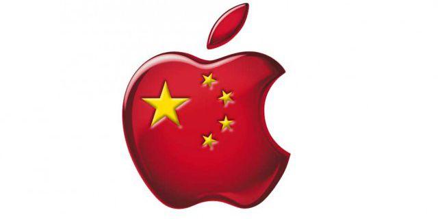 Apple покажет iPhone 5S