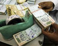 Курс рупии вырос после