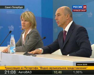 Силуанов: Обама пообещал