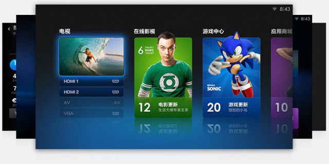Xiaomi делает свой Apple