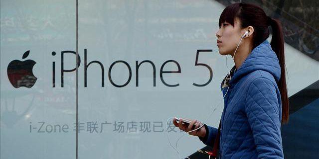 Apple внесла China