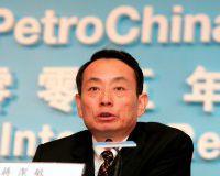 PetroChina вложит $10
