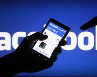 Акции Facebook обновили