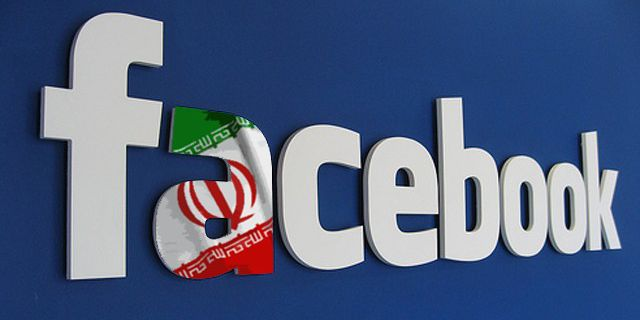 Иранцев опять не пускают
