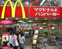 McDonald #39;s повышает