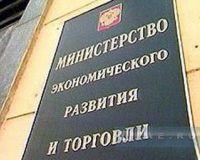 МЭР:  quot;Газпром quot;